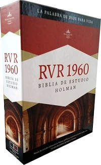 BIBLIA DE ESTUDIO RV60 HOLMAN DUO TONO (Simil piel Chocolate/Terracota) - Broadman & Holman